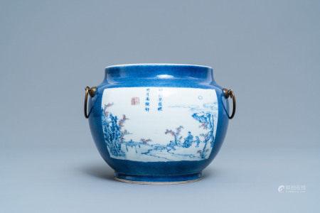 A Chinese blue, white and copper red powder blue-ground bowl, Jiajing mark, Kangxi