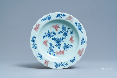 A Chinese blue, white and copper red celadon-ground dish, Qianlong mark and of the period