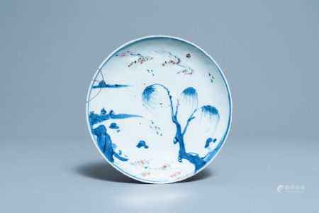 A Chinese blue, white and copper red ko-sometsuke 'fish' plate for the Japanese market, Transitional period