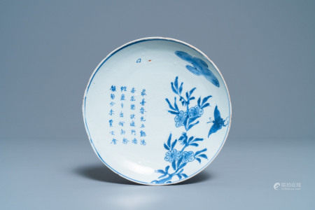 A Chinese blue and white ko-sometsuke 'poem' plate for the Japanese market, Tianqi