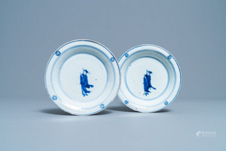 A pair of Chinese blue and white ko-sometsuke plates with scholars for the Japanese market, Tianqi