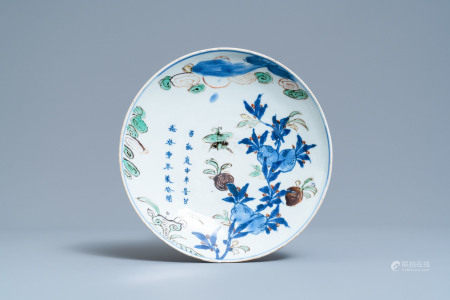 A Chinese wucai ko-sometsuke 'poem' plate for the Japanese market, Tianqi