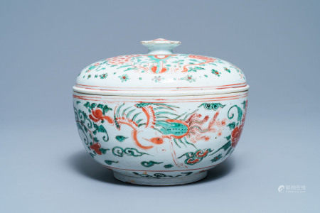 A Chinese wucai bowl and cover, Transitional period