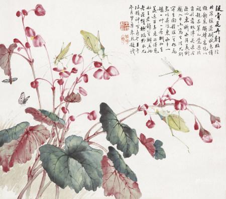 王葉、朱烈 花蝶