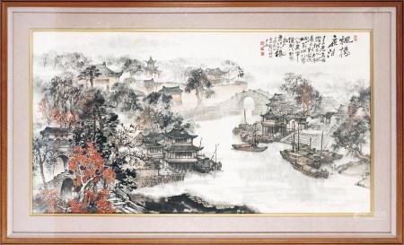 1980年作 韩敏、趙宏本、汪觀清 楓橋夜泊