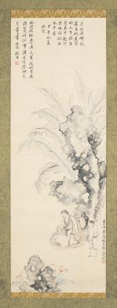 1929年作 郭蘭枝 蕉蔭讀書