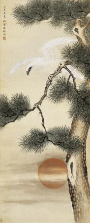 1929年作 溥僴 松鷹圖