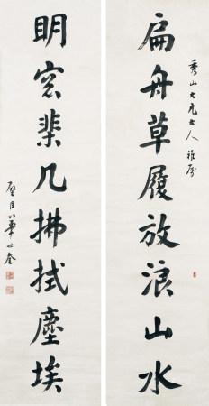 1925年作 華世奎 楷書八言聯