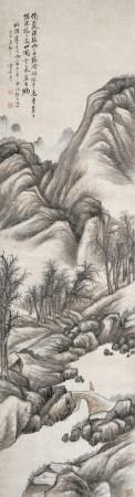 1907年作 袁培基 山水