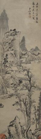 1678年作 羅牧(清) 山水