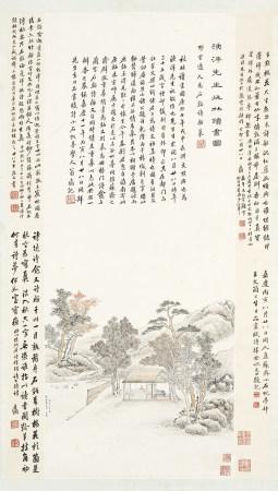 文點(清) 秋林讀書圖