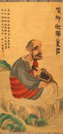 Chine, période Qing (1644-1912)Rouleau peint sur papier représentant un vieillard à l'éventail.