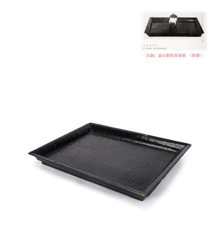 宋 黑漆長方盤