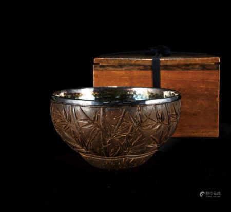 清 椰殼雕竹紋銀碗
