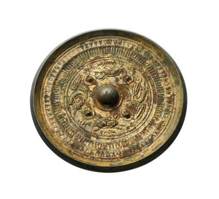 漢 鎏金四虺瑞獸鏡