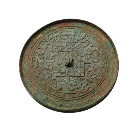 戰國 夔龍紋鏡