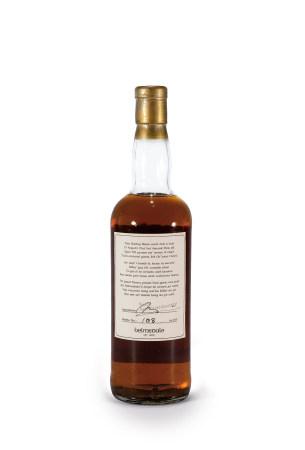 1967年TAMDHU32年單一麥芽威士忌