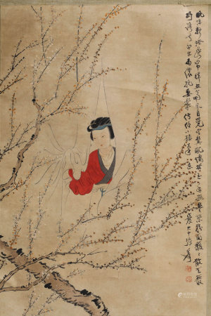 A SCROLL PAINTING OF A LADY IN RED, ZHANG DA QIAN MARK