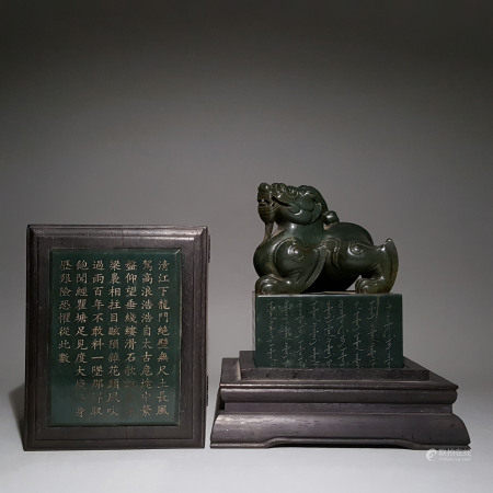 A CHINESE HETIAN JADE WITH JASPER JADE SEAL