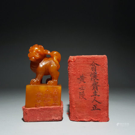 A JADE SEAL CARVED BY HUANG SHILING