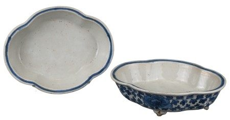 PAIR OF CHINESE BLUE AND WHITE PORCELAIN NARCISSUS BOWLS, DAOGUANG PERIO, MID 19th CENTURY
