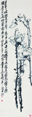 1920年作 吳昌碩 玉蘭