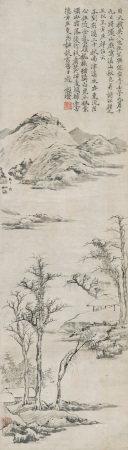 1372年作 倪瓚 山水