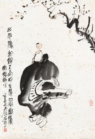 1963年作 石壺 放牧
