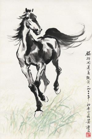 1977年作 尹瘦石 奔馬