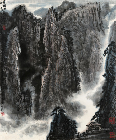1981年作 李行簡 黃澥煙霞