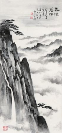 1989年作 申小伽 雲海蒼茫
