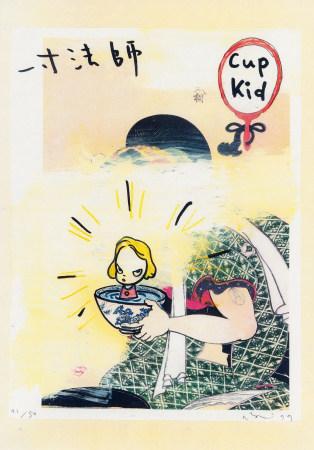 1999年作 奈良美智 Cup Kid