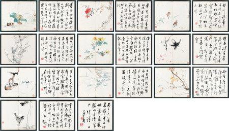 1936年作 王雪濤 花鳥行書冊二十一幀