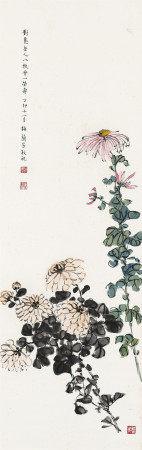 1927年作 梅蘭芳 雙菊馨芳