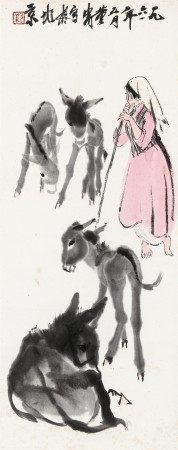 1961年作 黃胄 人物毛驢