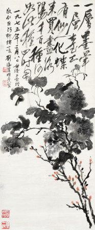 1975年作 劉海粟 墨牡丹