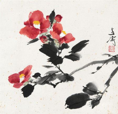 王雪濤 紅茶花