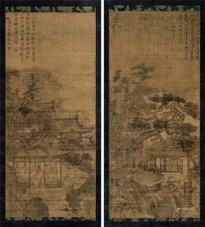 錢穀(傳)、趙孟頫 山水人物雙幅