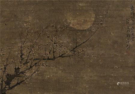 1552年作 劉世儒(明) 梅月