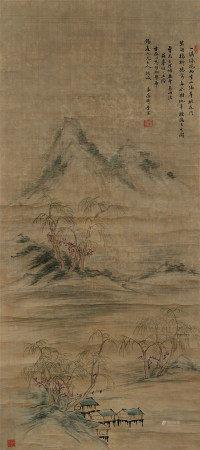 葆椮(清) 山水