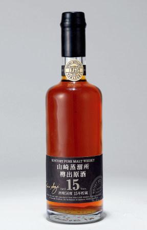 山崎蒸餾所樽出原酒15 年限量版