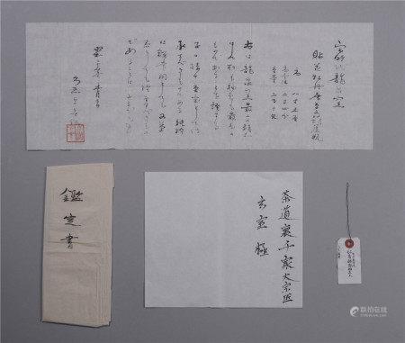 明 青瓷牡丹紋葫蘆瓶