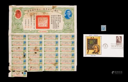 Republic 25th Year Bonds($1000) with Einstein Envelope