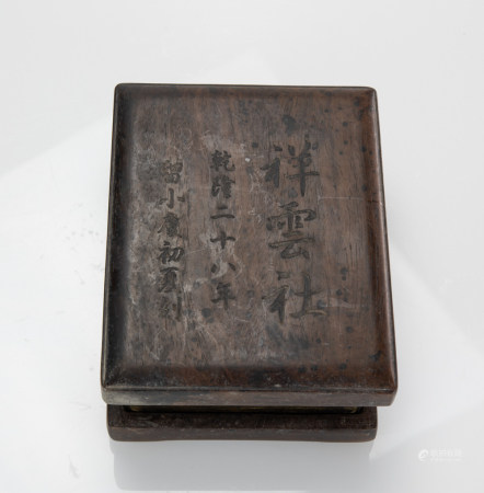 """Qing - A Ink Pad with Hardwood Box with """"Year 28th Qainlong, summer Liu Xiao Du Engraved """" Mark"""