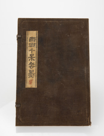 Qing - A Box Of Ten Ink Cakes