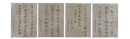 Yu You Ren (1879-1964) Four Page PoetryInk On Paper, Unmounted, Signed And Seals