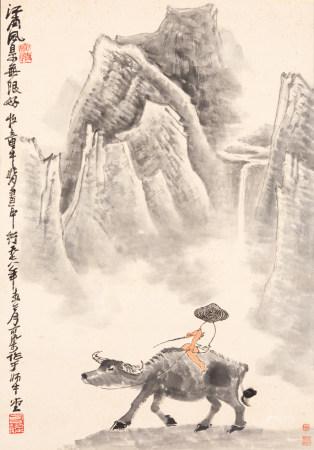 Li Keran(1907-1989)