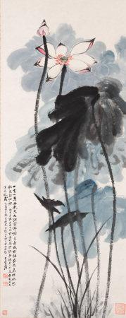 Zhang Daqian(1899-1983)