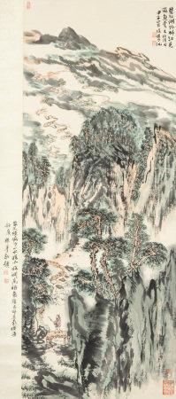 Lu Yan Shao(1909-1993)