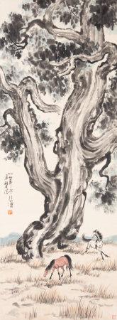 Xu BeiHong(1895-1953)
